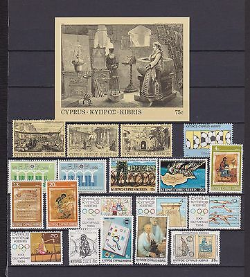 s16566) CYPRUS  MNH** 1984 complete year set 19v + s/s