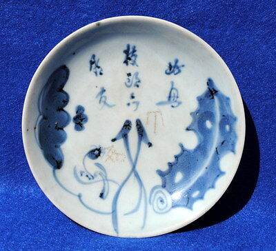 18Thc Chinese Porcelain Blue White Ships Plate Decorated Bird Chinese Characters