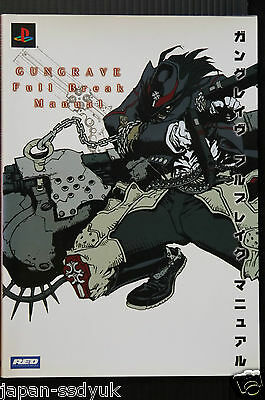 JAPAN Gungrave Full Break Manual Yasuhiro Nightow (art book)