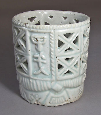 A Korean Very Rare/Fine/Pierced/Inscribed and Dated Scholar's Brush Pot-19th C.