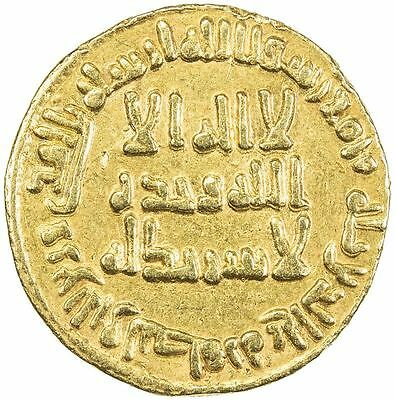 Islamic: UMAYYAD: al-Walid I, 705-715, AV  (19mm, 4.28g), NM