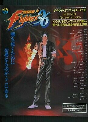JAPAN The King of Fighters '96 Graphical Manual (Book)