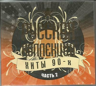 2 CD - RUSSIAN COLLECTION HITS 90-x.Part 2   - brand new & sealed  -   CD