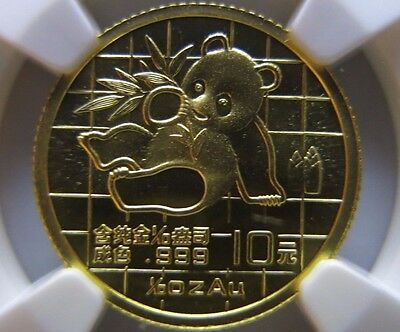 1989 1/10 oz NGC MS69 Gold Panda Small Date 10 Yuan China Chinese Coin