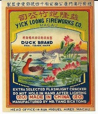 Vintage Pre-1950 Class 1 DUCK BRAND Firecracker Label (20) Macau Made in China