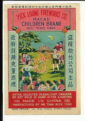 Vintage Pre-1950 Class 1 CHILDREN BRAND Firecracker Label (16) Macau China