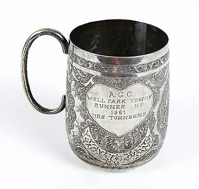 Vintage Persian Decorated .875 Silver Trophy Mug - Well Park Trophy 1961