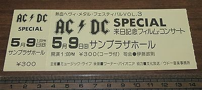 AC/DC JAPAN 1982 ticket stub for OFFICIAL fan event NOT concert ticket - RARE!