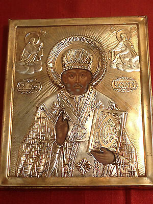 Antique Russian Imperial Silver Icon 84 mark.