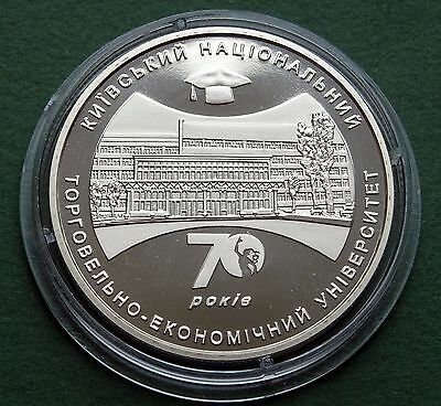2016 Ukraine Coin 2 UAH 70 years Kyiv National University of Trade and Economics