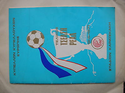 Chelsea Real Madrid Uefa Cup Final 1971 Greece Excellent  +