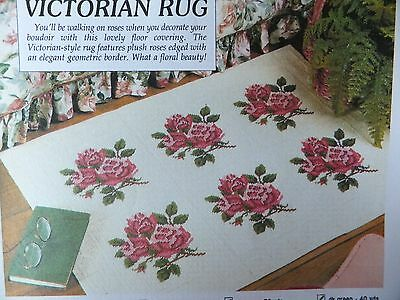 Simply Beautiful Victorian Roses Rug  Pattern(s) in Plastic Canvas