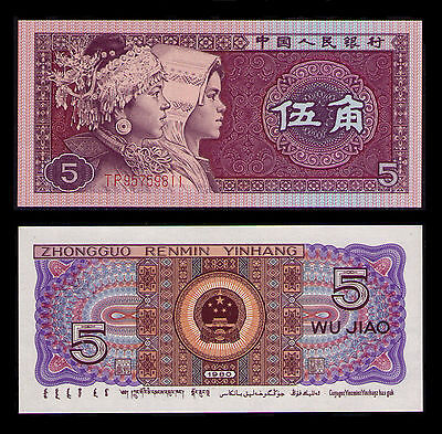 China 1980, 5 Jiao Old Banknote Crisp Uncirculated Paper Money Kp Cat #883