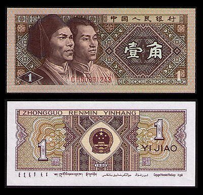 China 1980, 1 Jiao Old Banknote Crisp Uncirculated Paper Money Kp Cat #881