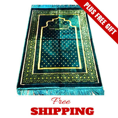 EMAG Turkish Islamic Prayer Rug Very Soft and Thick - Ramadan Special