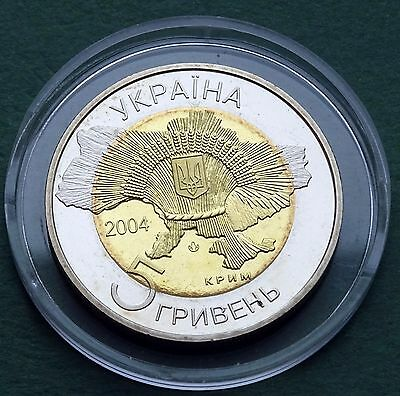 2004 Ukraine Coin 5 UAH 50 Years of Annexation of the Crimea to Ukraine UNC