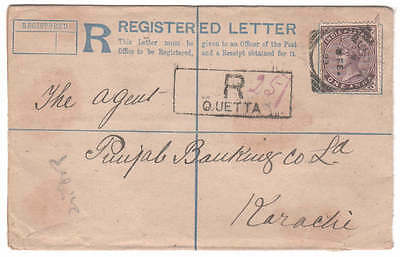 India, Pakistan, 1893, registered postal stationery entire