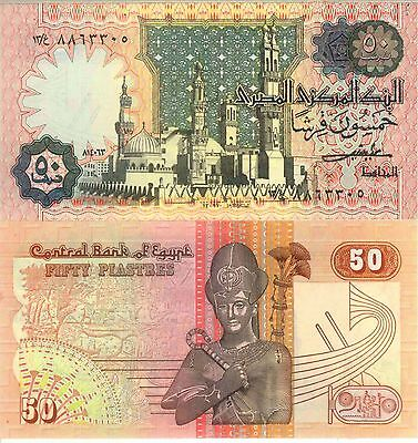 Egypt 50 Piasters 1983 Pick 55 SIGN M.Shalaby UNC SERIAL Rare Egyptian Banknote