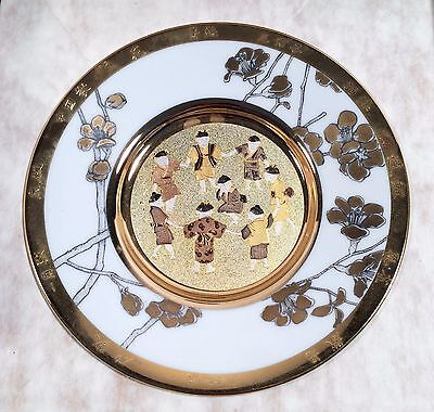 Eternal Wishes of Good Fortune Chokin Plate Collection - Set of 12 - with COAs