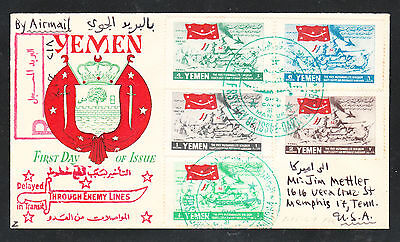 Yemen Kingdom Royaum Stamp Cover Fdc. 1964 Registered Letter To Usa Nice