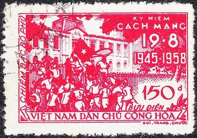 Vietnam (North) 1958 150d 13th Anniversary of Revolution VFU