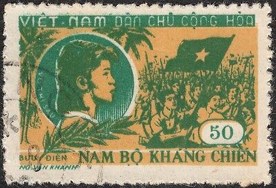 Vietnam (North) 1958 50d 13th Anniversary of South Vietnam Resistance VFU