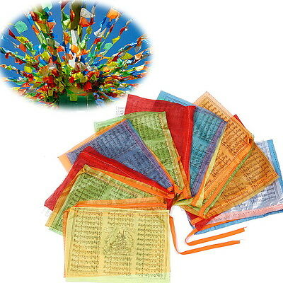 228 Inch Tibetan Buddhist Prayer Flags - Great Wizard Buddhist - Padmasambhava