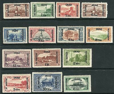 BRITISH OCCUPATION OF IRAQ-1918-21 mounted mint set to 10r on 100pi