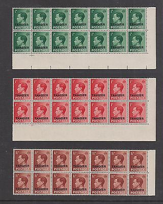 BRITISH OFFICES IN MOROCCO #511-513 MNH in Blocks of 14 Overprints 1936