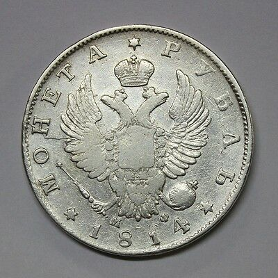 Russia 1 Ruble Rouble 1814 МФ Coin Silver