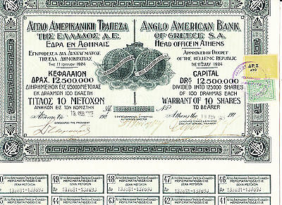 Anglo American Bank of Greece S.A.-Head Officein Athens-10 shares v.1925