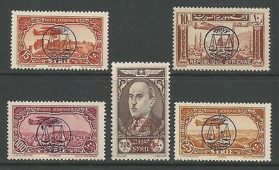 Syria, First Arab Lawyers Conference 1944, MINT NEVER HINGED.