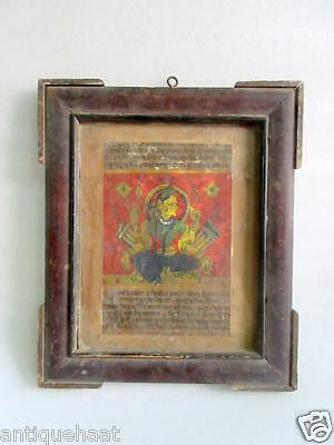 Vintage Old Rare Hindu Goddess With Bow Weapon With Sanskrit Mantra Painting