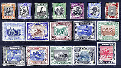 Sudan. 1951 Definitives Set Complete Mint Lightly Hinged (17). Sg 123 To 139.