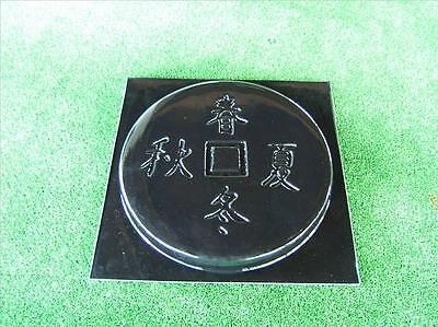 Oriental Four Seasons Sign Mould - Plaque or Stepping Stone Mold Concrete Cement