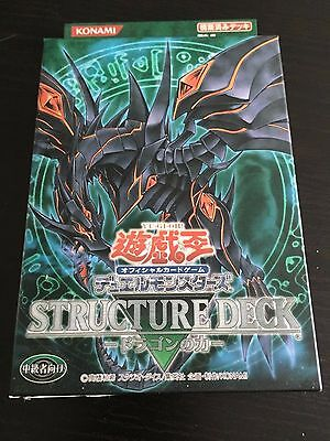 Yugioh Japanese Structure Deck - Dragons Roar - Sealed