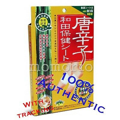 Japan CHILLI Bamboo Vinegar Back/Sole Foot Detox Detoxifiying Patches-32 Packs