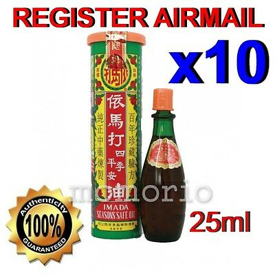 IMADA SEASONS SAFE OIL Chinese Medicated FAST PAIN SPRAIN RELIEF 25ml x 10