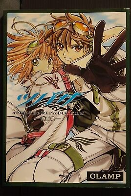 CLAMP Tsubasa Reservoir Chronicle art book 1 Japan