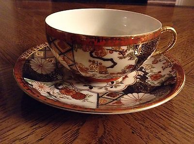 Vintage Occupied Japan Saji Eggshell Porcelain Tea Cup Saucer Set Gold Gilt