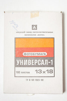 Universal-1 13x18 Soviet black and white photo paper, 100 sheets, expired 1991