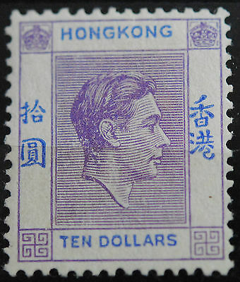 Hong Kong Stamps SC#166A Mint GVI $10 Violet and Ultra