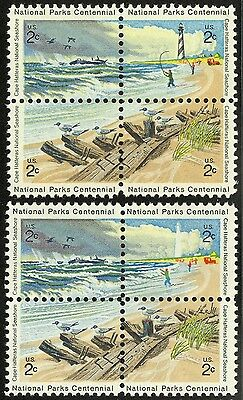 1451b- 2c Cape Hatteras - Litho Black Omitted - Never Hinged