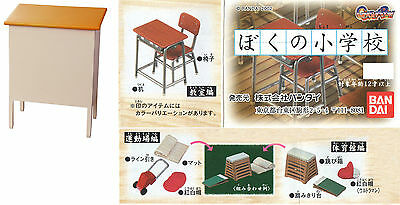 Diorama school furniture doll dollhouse miniature chest desk chair table Re-ment