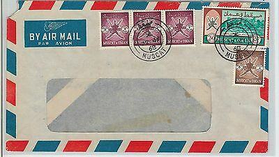 64497 -  OMAN - POSTAL HISTORY - Michel # 102II used on  COVER  1968 - VERY RARE