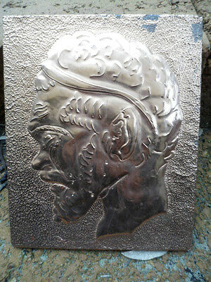 Vintage Retro Old Copper Relief Picture Of Aboriginal Man