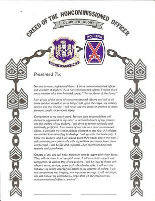 """US Army 108th Infantry Regiment, 10th Mountain Division """"Creed of the NCO"""""""