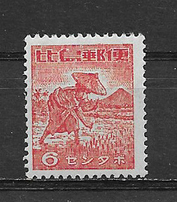 PHILIPPINES, USA , JAPAN , 1943/44, OCCUPATION , 6c STAMP  PERF,  MNH