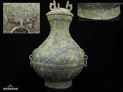 Antique / Ancient Chinese Bronze Wine Vessel With Script