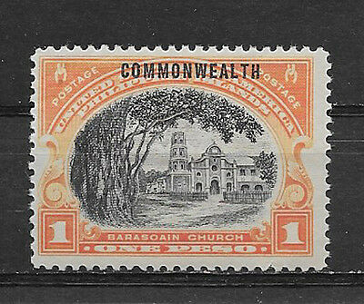 PHILIPPINES, USA , 1938/40 , COMMONWEALTH , 1p STAMP O.P.  PERF, MNH